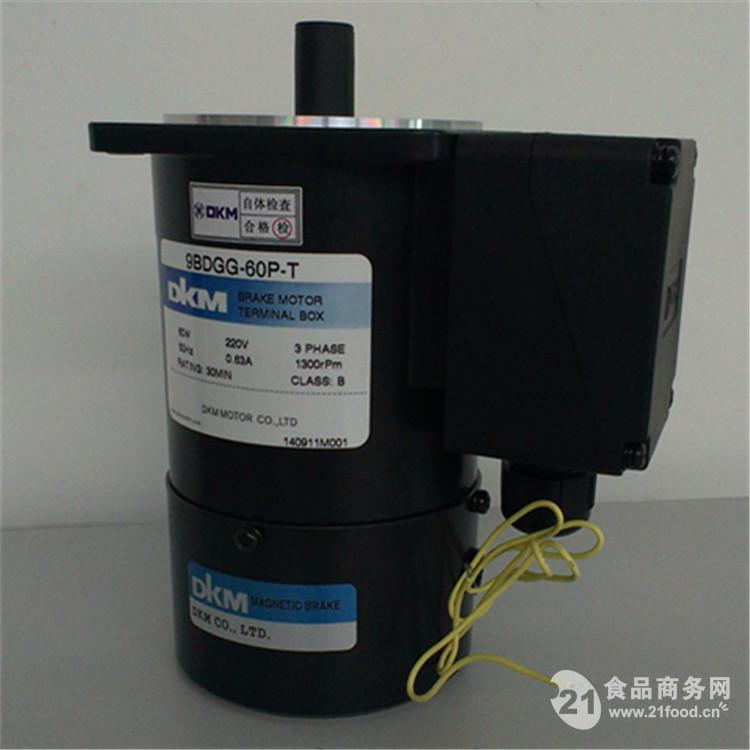 韩国dkm调速电机