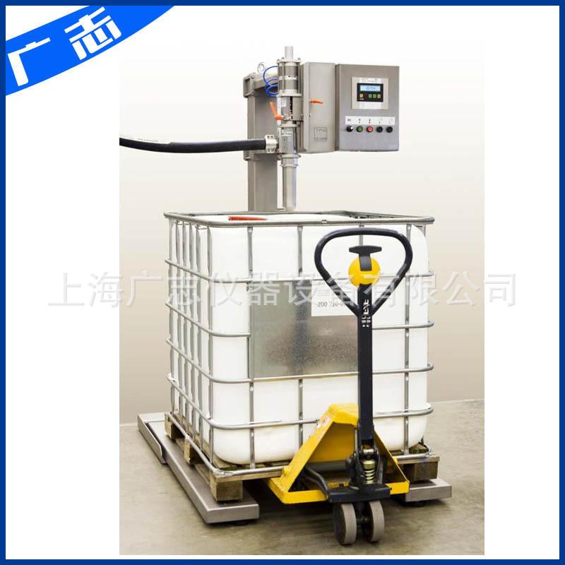 吨桶灌装机 ibc桶灌装机