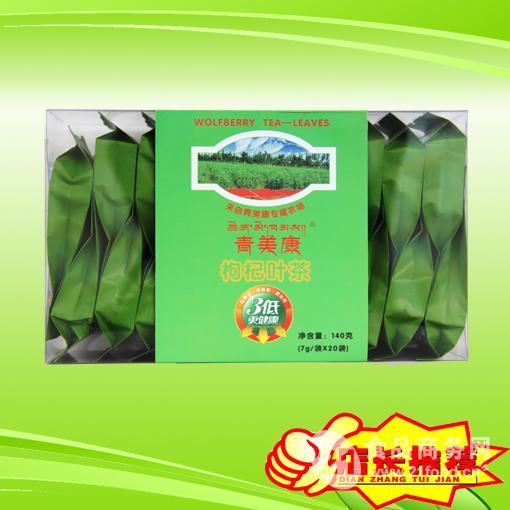 青美康特级健康140g青海枸杞叶茶