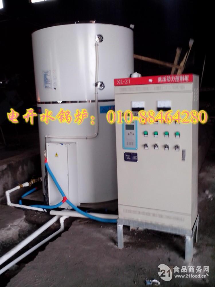 36千瓦蓄热式电开水锅炉