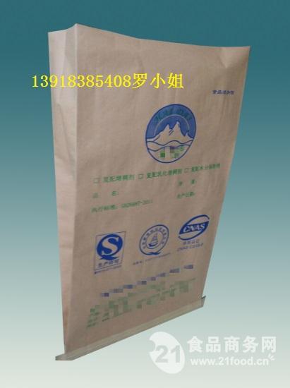 25kg食品添加剂牛皮纸包装袋