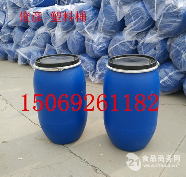 供应125升塑料桶