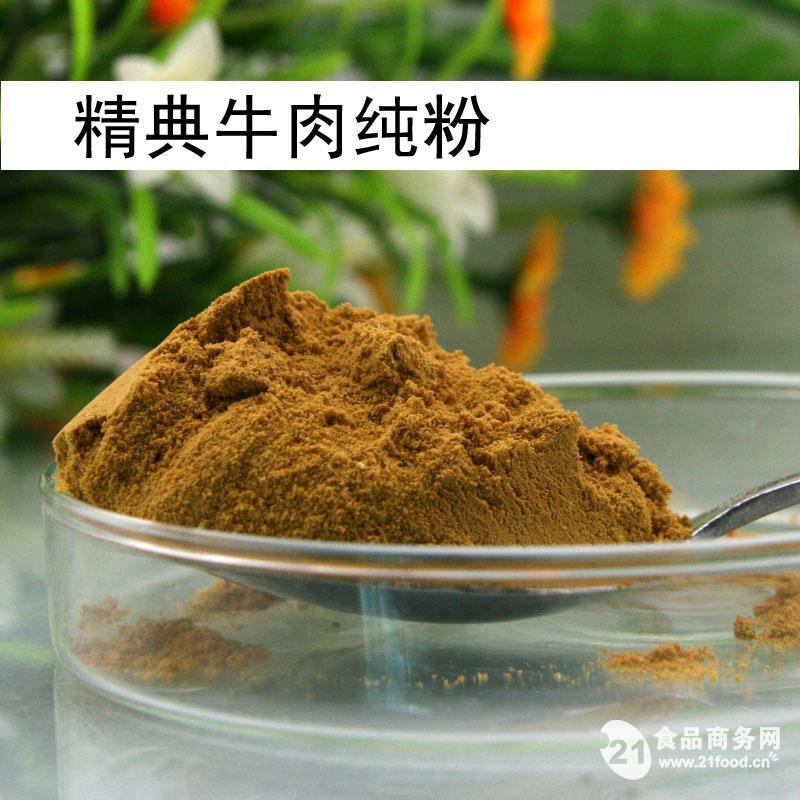 供应复配型香精香料专用防腐剂