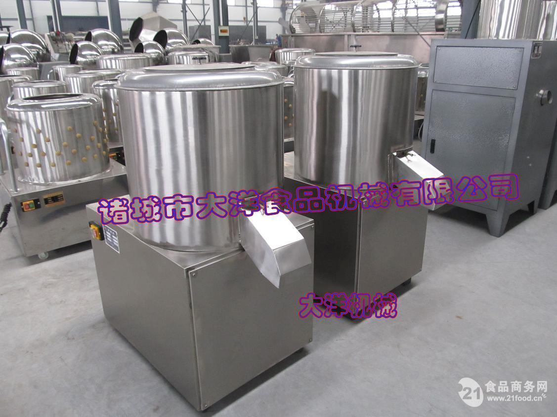 自动干粉搅拌机,小型面粉搅拌机