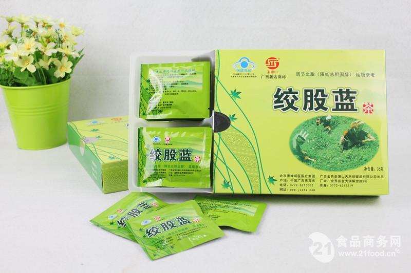 广西金秀圣塘山牌野生七叶绞股蓝茶210精品