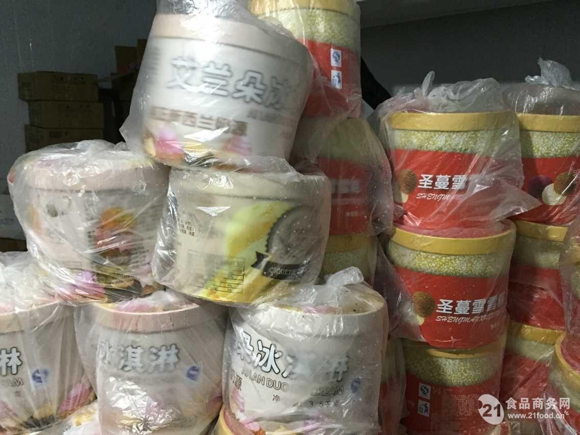 圣蔓雪桶装冰淇淋