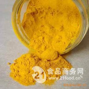 食品级姜黄色素 食用色素 天然粉末色素 姜黄素 面制品饮料 烘焙