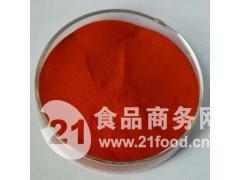 食品级食用红色素新红色素食品着色剂大红色饮料着色