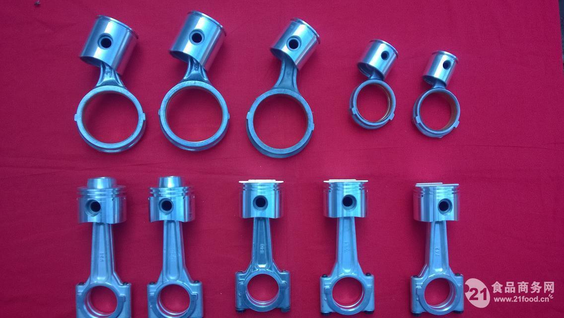 三洋压缩机活塞连杆总成 正品配件含活塞环