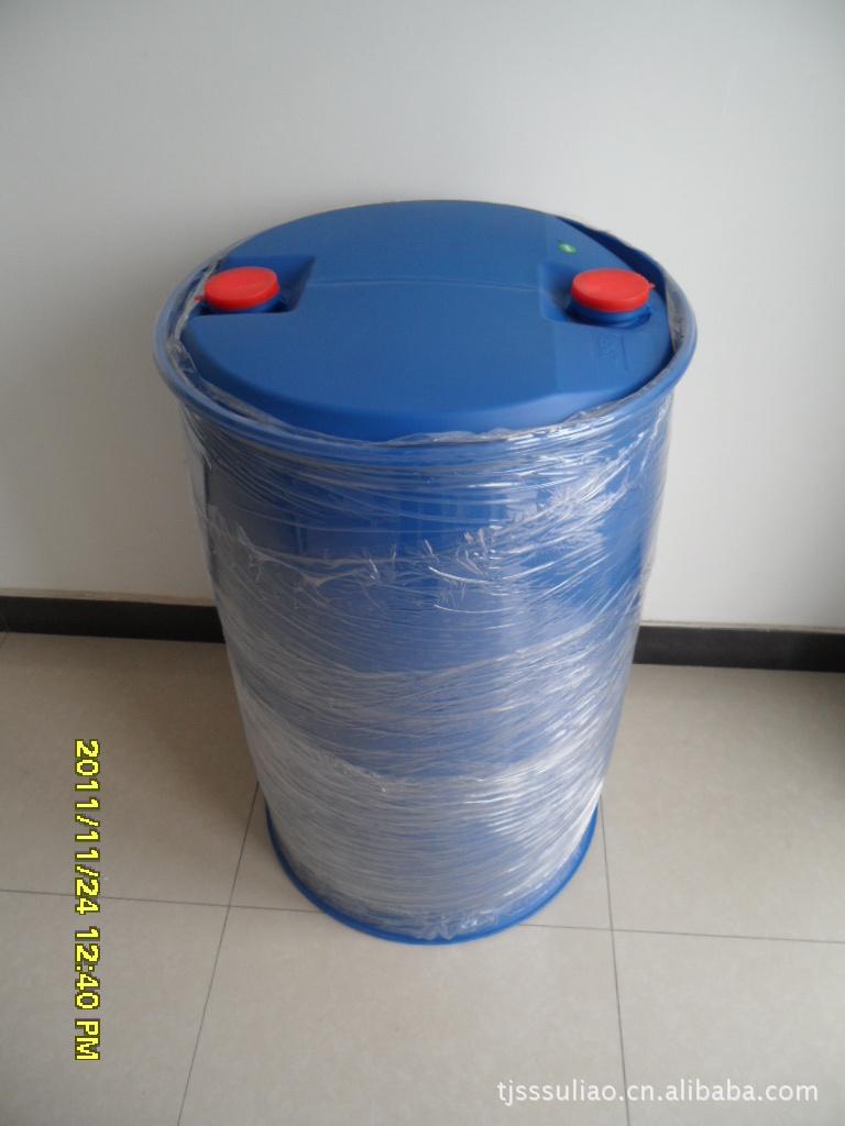 供应200公斤塑料桶_塑料类-食品商务网