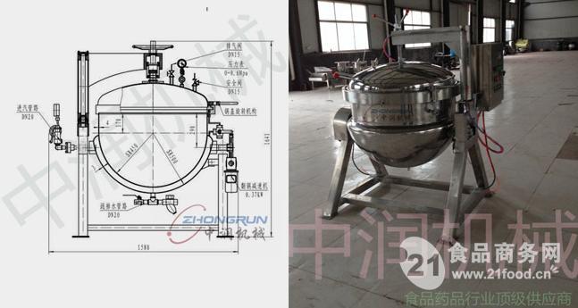 三相电蒸煮器电路图