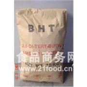 BHT的价格
