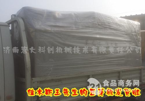 大型绿豆芽机_中国山东济南_豆、乳制品顶尖gg设备图片