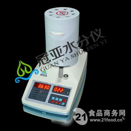 辽宁苞米秸秆测水分含量、玉米测水仪