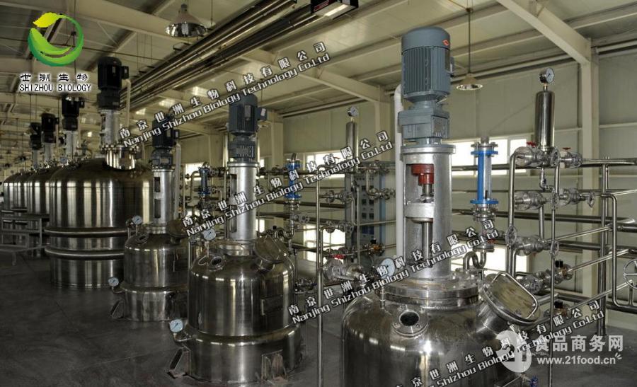 高含量标准品,实验室专业