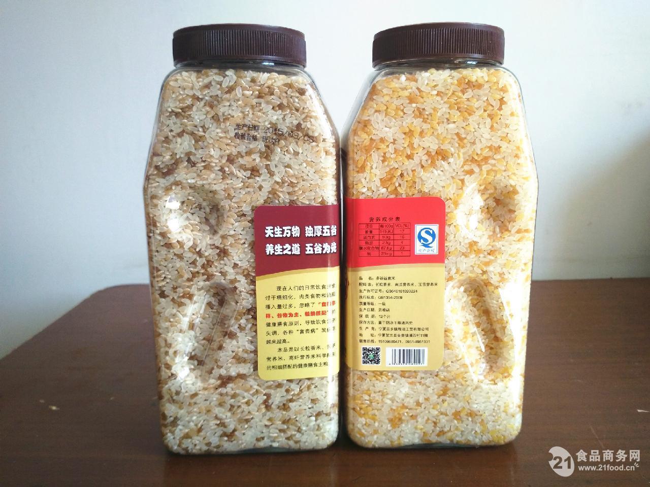 多谷益康米-健康膳食主粮