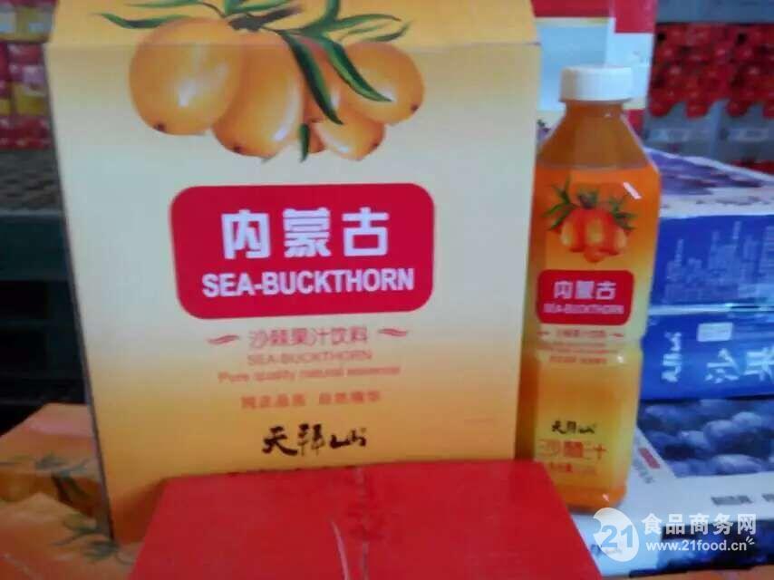天拜山经典沙棘果汁饮料380ml|内蒙古