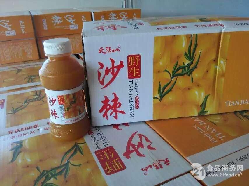 呼伦贝尔沙果汁饮料 中华沙棘果汁饮料