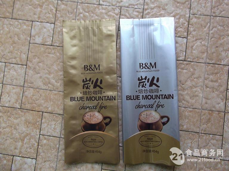 牛皮纸咖啡豆包装袋供应