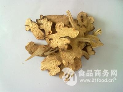 白术提取物_中国西安_植物提取物-食品商务网