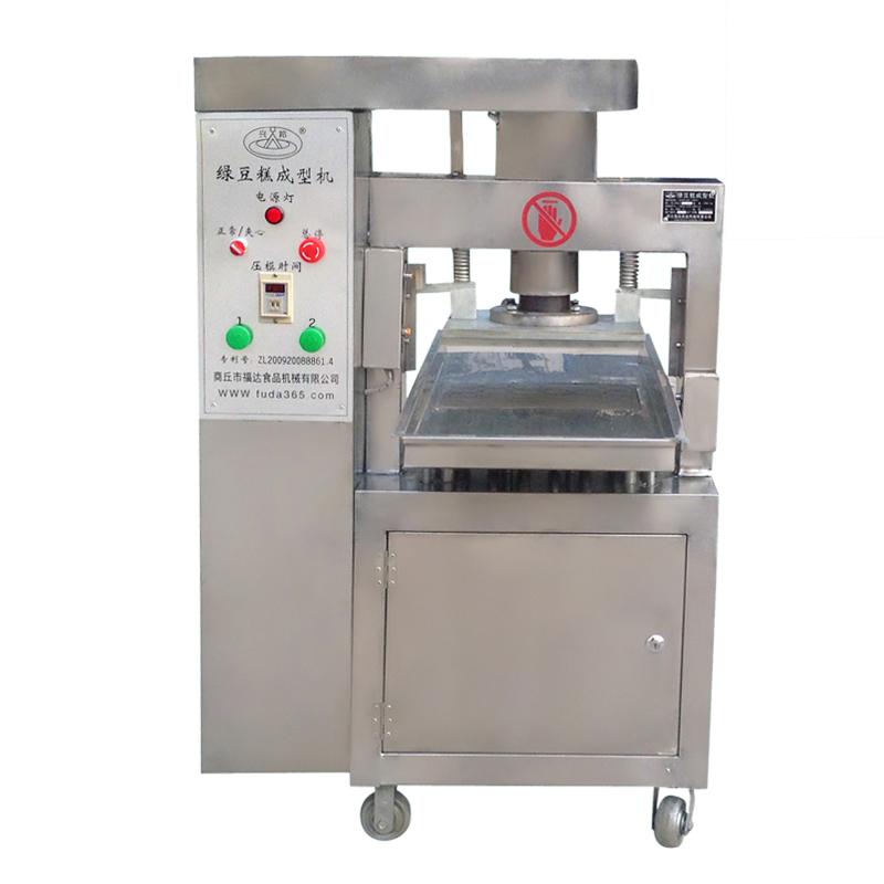 一机多用多功能全自动绿豆糕成型机