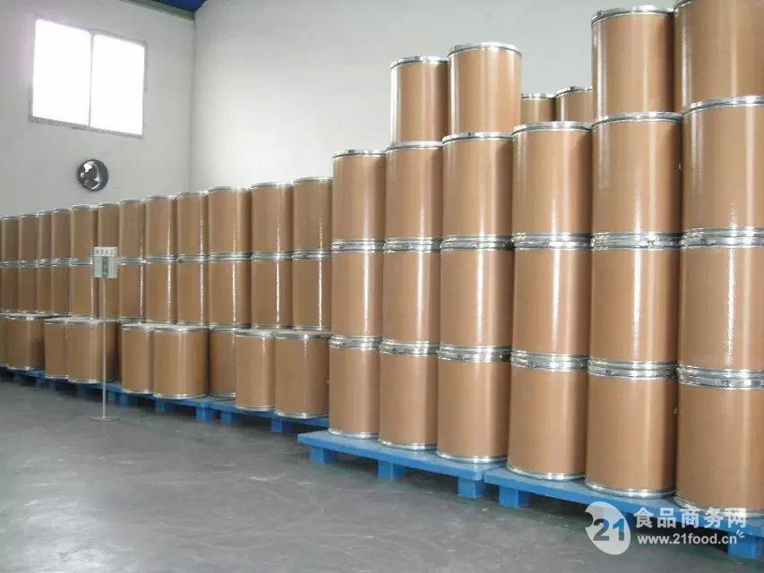 苍术提取物 苍术素5%  天然萃取粉