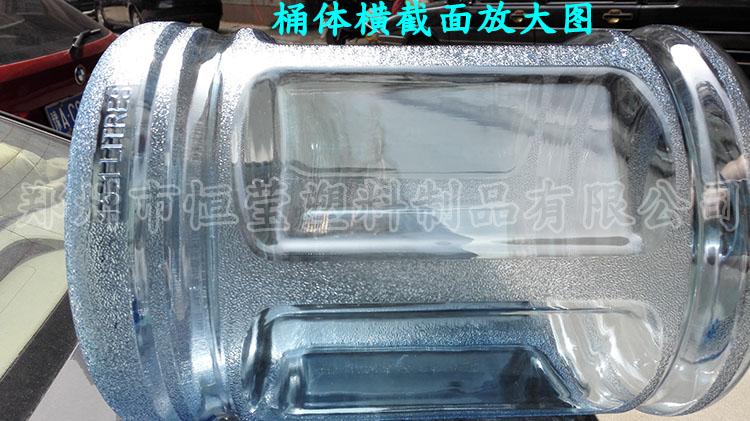 供应恒莹加厚15升桶装水桶4加仑异形桶纯净水桶饮水机