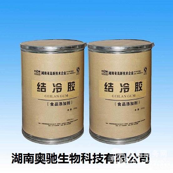食品级结冷胶生产厂家