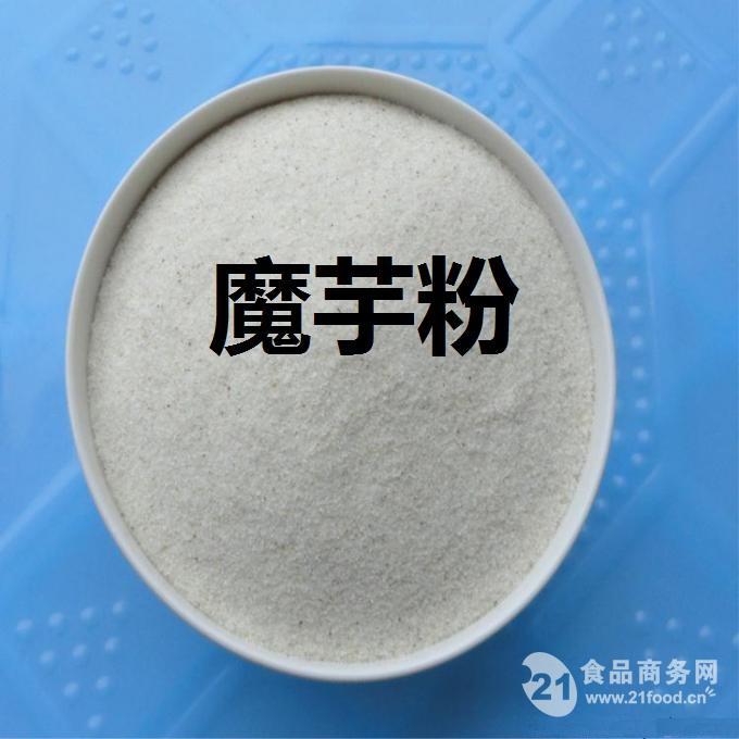 食品级魔芋粉 魔芋豆腐专用粉
