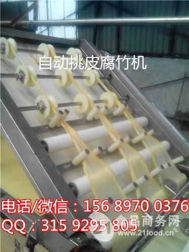 酒店腐竹机 全自动腐竹油皮机生产厂家