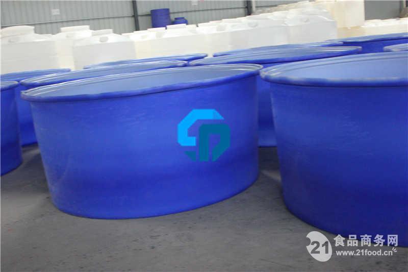 墨燕孵化桶,泥鳅孵化桶,鱼苗养殖桶