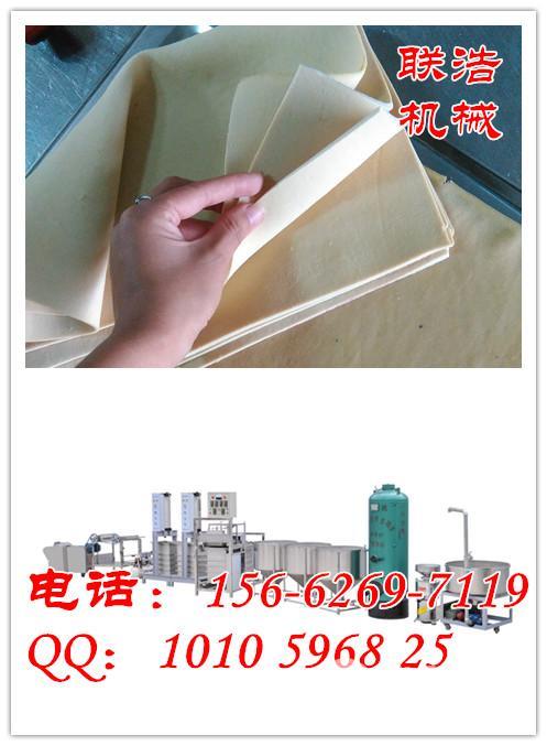 仿手工豆腐皮机多少钱 自动豆腐皮机器 仿手工豆腐皮机视频