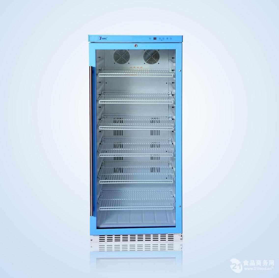 实验室带锁冰柜