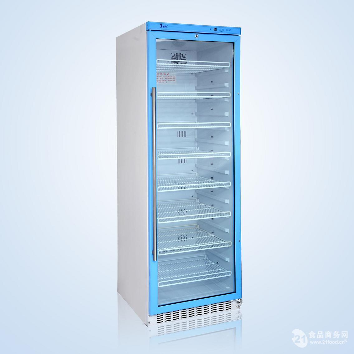 样品低温保存箱4℃北京福意联