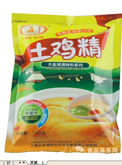 土鸡精(100克)
