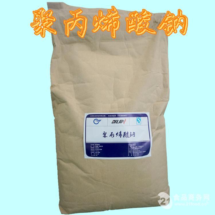 聚丙烯酸钠-中国 国产-食品商务网