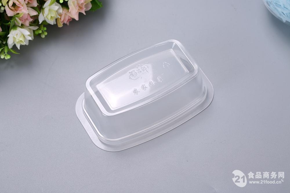 一次性透明塑料盒