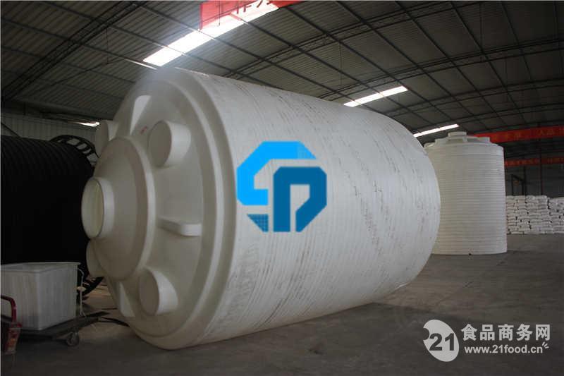 10吨碱水剂外加剂储罐生产厂家