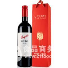 奔富酒庄单酿 正品行货,奔富Bin128木塞雕花瓶,上海整箱批发