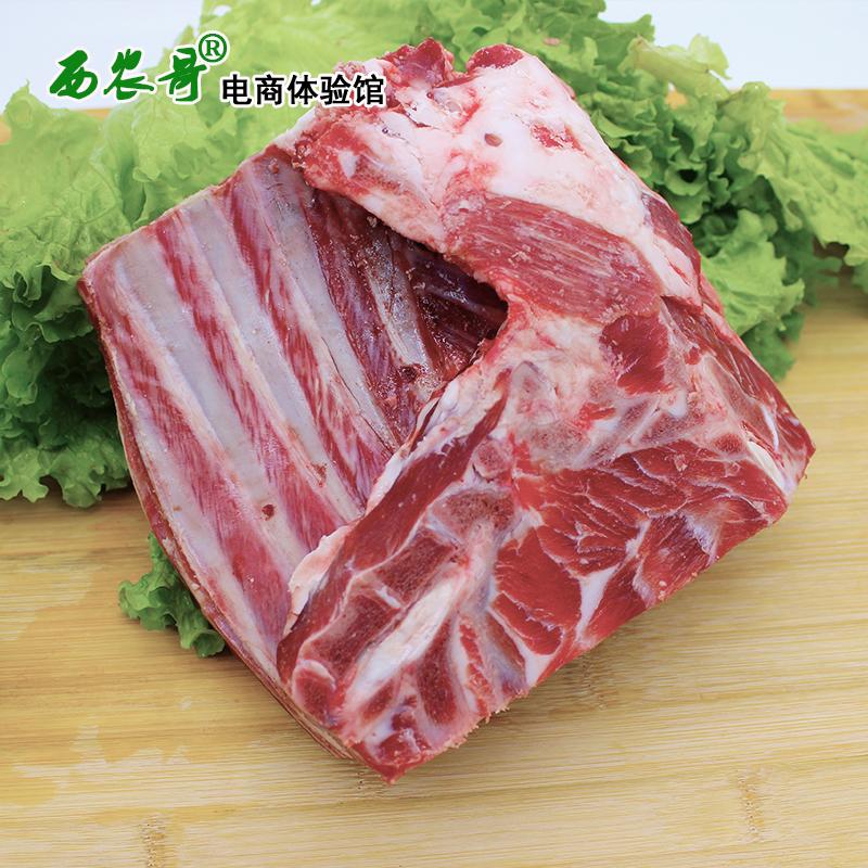 横山羊肉 陕北羊肉 榆林羊肉 盒装羊肉批发与零售