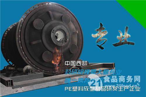 重庆化学清洗剂储罐厂家