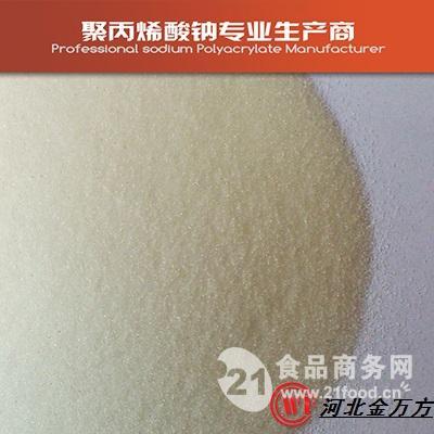 医药粘合剂聚丙烯酸钠