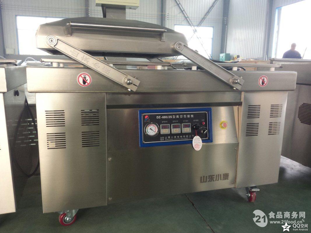 厂家*小康牌DZ-600/2S型全自动海鲜真空包装机