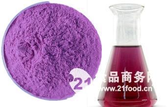 紫甘薯红色素价格