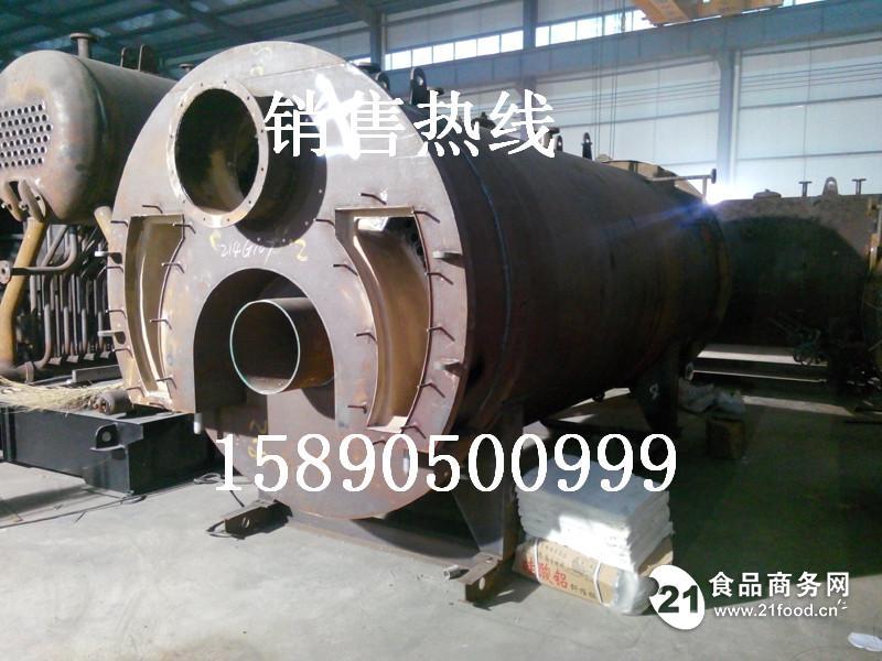 四吨双锅筒热水锅炉厂家/4吨浴暖热水锅炉厂家