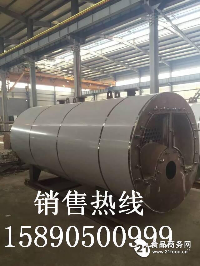 北京新型环保锅炉厂/北京节能环保锅炉厂