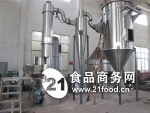 氮染料中间体烘干旋转闪蒸干燥设备  效率高 消除环境污染