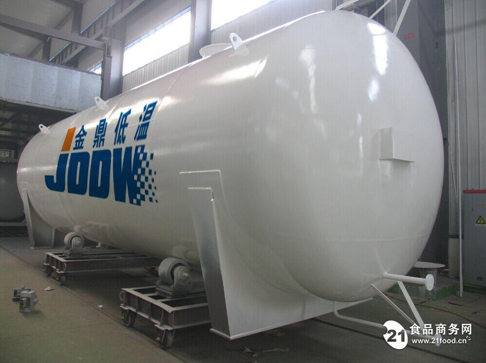 15立方液氮储罐