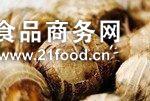 山西香芋香精生产厂家