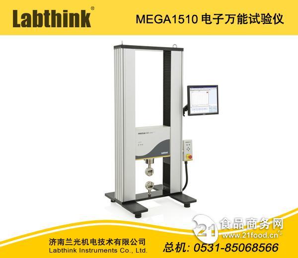 *材料试验机供应价格